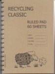 Brown Soft Cover Note Books - ruled sheets, A5