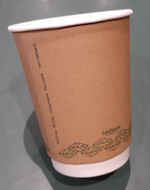 Compostable Double Wall Cups - RELAX - 8oz