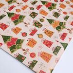 Christmas Giftwrap: Presents Under Tree
