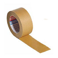 Brown Paper Tape - 5cm wide