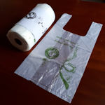 Compostable Produce Bags - Earth2Earth - Clear Roll